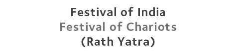 Greater Huston Rath Yatra